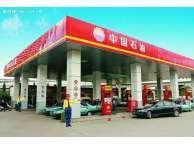石油加油站