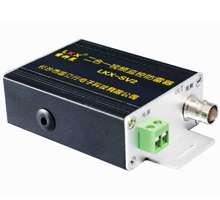 二合一视频信号防雷器(小尺寸)