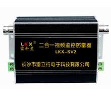 二合一视频信号防雷器(中尺寸)