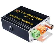 三合一视频信号防雷器(小尺寸)